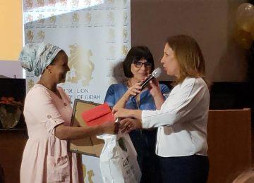 טקס חלוקת המענקים לנשים מגשימות של אריה יהודה ישראל