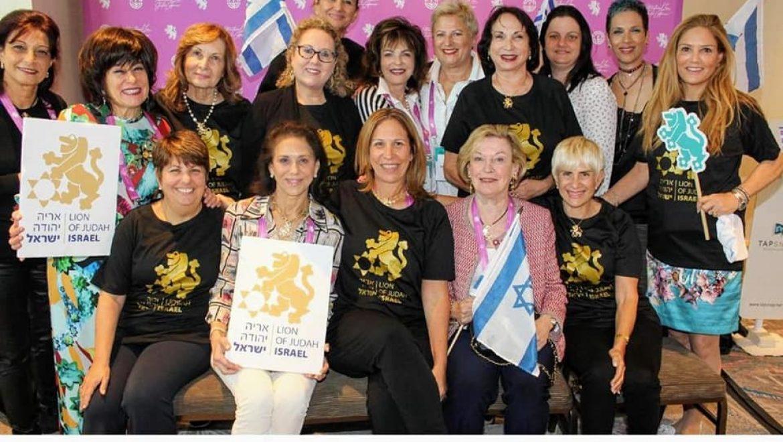 הכנס הבינלאומי השנתי של אריה יהודה במיאמי